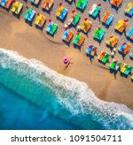 aerial view of lying woman with ... | Shutterstock . vector #1091504711