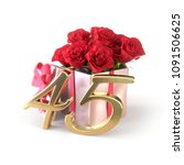birthday concept with red roses ... | Shutterstock . vector #1091506625
