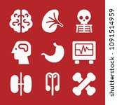 set of 9 medical filled icons...   Shutterstock .eps vector #1091514959