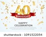 40 years anniversary vector... | Shutterstock .eps vector #1091522054