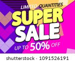 super sale  up to 50  off ...   Shutterstock .eps vector #1091526191