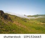 stunning landscape mountain...   Shutterstock . vector #1091526665
