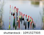 fishing floats in different... | Shutterstock . vector #1091527505