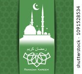 ramadan kareem   inscription in ... | Shutterstock .eps vector #1091528534