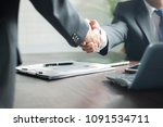 successful negotiating business ... | Shutterstock . vector #1091534711