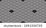 japan ocean wave seamless... | Shutterstock .eps vector #1091534735