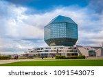 minsk  belarus   may 01  2018 ... | Shutterstock . vector #1091543075