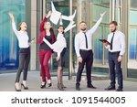 office workers throw paper up... | Shutterstock . vector #1091544005