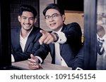 businessman and teamwork... | Shutterstock . vector #1091545154