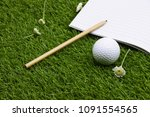 note or diary for golfer are on ... | Shutterstock . vector #1091554565
