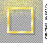 gold frame with shadow  on... | Shutterstock .eps vector #1091555447