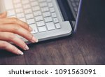 a woman's finger is pressing... | Shutterstock . vector #1091563091