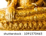 the hand of golden buddah. the... | Shutterstock . vector #1091570465