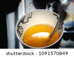 close view of white cup with a... | Shutterstock . vector #1091570849