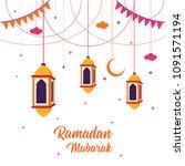 ramadan mubarak greeting card... | Shutterstock .eps vector #1091571194