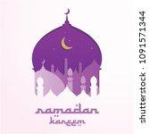 mosque silhouette vector... | Shutterstock .eps vector #1091571344