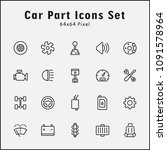 thin line icons set of car... | Shutterstock .eps vector #1091578964