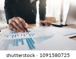 business woman analyse high... | Shutterstock . vector #1091580725