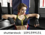 sexy boxing girl stands leaned... | Shutterstock . vector #1091599151