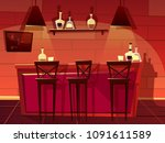 bar or pub counter vector... | Shutterstock .eps vector #1091611589