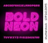 neon tube alphabet font. neon... | Shutterstock .eps vector #1091613095