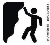 climber  black silhouette ... | Shutterstock .eps vector #1091624855