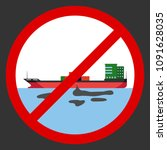 the tanker spilled oil  an icon ... | Shutterstock .eps vector #1091628035
