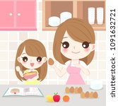mother and daughter cooking in... | Shutterstock .eps vector #1091632721