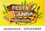 festa junina illustration... | Shutterstock .eps vector #1091634689