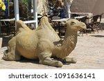 tel aviv  jaffa  israel   april ... | Shutterstock . vector #1091636141