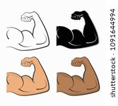 strong power  muscle arms ... | Shutterstock . vector #1091644994