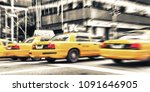 zoomed and blurred view of new... | Shutterstock . vector #1091646905