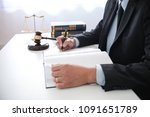 legal counsel presents to the... | Shutterstock . vector #1091651789