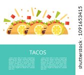 tacos. mexican delicious fast... | Shutterstock .eps vector #1091653415