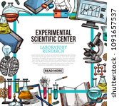 experimental scientific center... | Shutterstock .eps vector #1091657537