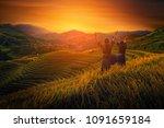 vietnamese hmong children... | Shutterstock . vector #1091659184