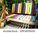 chair color nature | Shutterstock . vector #1091659634