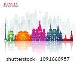 russia landmark global travel...   Shutterstock .eps vector #1091660957
