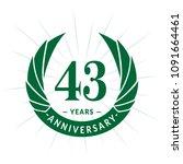 43 years anniversary. elegant...