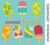 set of vector pastel popsicle ... | Shutterstock .eps vector #1091664851