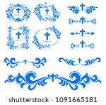 cross icons set. obituary... | Shutterstock .eps vector #1091665181
