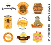 honey natural food label set of ... | Shutterstock .eps vector #1091666231