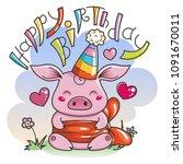 happy birthday. cute cartoon... | Shutterstock .eps vector #1091670011