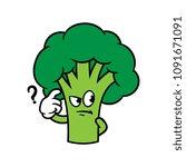 cartoon confused broccoli... | Shutterstock .eps vector #1091671091