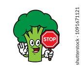 cartoon broccoli character... | Shutterstock .eps vector #1091671121