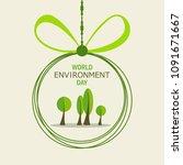 world environment day.... | Shutterstock .eps vector #1091671667