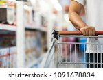close up of man pushing... | Shutterstock . vector #1091678834