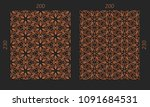 laser cutting panels. veneer... | Shutterstock .eps vector #1091684531