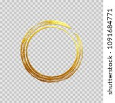 golden ring frame made on brush ... | Shutterstock .eps vector #1091684771