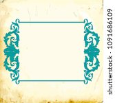 retro baroque decorations... | Shutterstock .eps vector #1091686109